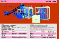 QT10-15/QT9-15全自动砌块成型机